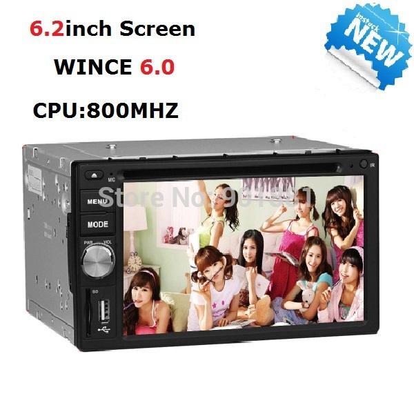 6.2Inch Screen MTK3360 Solution 2 din Car GPS DVD Player 1080P BT DVD RDS Colorful Backlightss WinCE6.0 CAR automotivo DVD(Hong Kong)