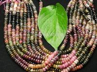 Wholesale  natural tourmaline 4*7mm rondelle beads mix color stone