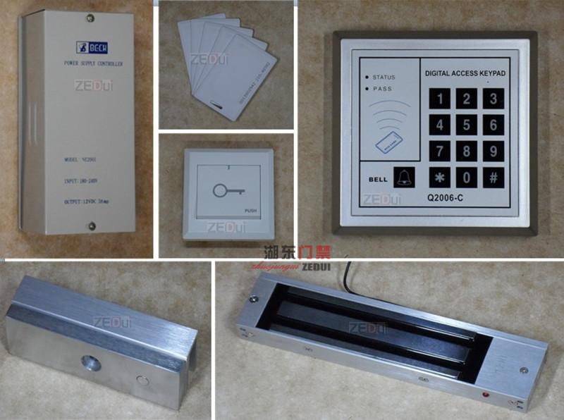 Bolk q2006-c frameless glass door magnetic lock access control set 90-degree one piece machine access control magnetic lock(China (Mainland))