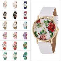 New Fashion Geneva Watches Platinum Women Floral Quartz Watch Daisy Flower Watch Clock Brown PU Leather Dress Watch 13 styles