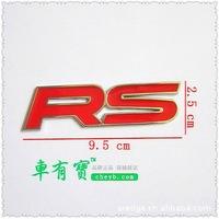RS personality 3D car stickers fashion logo sticker car decoration car modification metal sticker