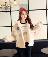 2014 New Winter Thick Warm Korean School style Bat Sleeve Plush Mosaic Color Warm Cotton Padded Coat