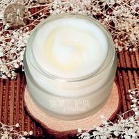 skin whitening treatment 350gram age spot freckle inhibit melanin production reduce melanin deposition shiny white skin