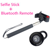 20pcs/lot Extendable Selfie Stick Monopod Tripod + Bluetooth Remote Control Shutter for iPhone Android cellphone Monope CL-97B