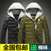 Male autumn and winter thin down coat male fashion slim short design men's clothing outerwear