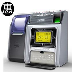 Free shipping Comet time attendance fingerprint recorder ok468 cardpunch belt printer(China (Mainland))