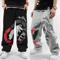 Eminem Winter Cotton Baggy Sweatpants,Famous Brand Hip Hop Slacks Pants,Street Dance Jogger Trousers Men Sport Harem Pants 3XL