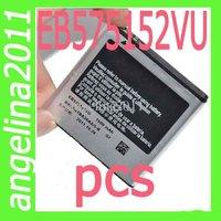 new EB575152VU Battery For SGH-i916 Cetus SGH-I917 Focus SGH-I927 SGH-T959 SGH-T959 Vibrant SGH-T959D