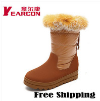 Free shipping shoes woman women boots Yearcon women's shoes fashion nubuck leather thermal female snow boots female cotton boots