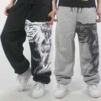 Eminem 2014 Men Outdoor Hip Hop Drop Crotch Baggy Harem Pants Jogger Sweatpants Famous Brand Street Dance Trousers FS3426