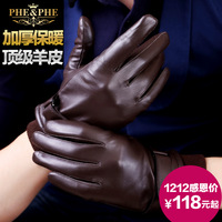 Genuine leather gloves male looply leather gloves male winter sheepskin gloves thickening thermal men's thin