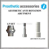 AESTHETIC ANTI-ROTATION ABUTMENT SIZE 1.5,BIO-EFFECT,HIGH QUALITY ABUTMENT,TITANIUM MATERIAL dental composite laboratorio dental