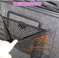Free shipping Wholesale Magic Tape Net Car Trunk Net Bag General Trunk Storage Mesh Bag Velcro Double Layer Trunk Storage Bags