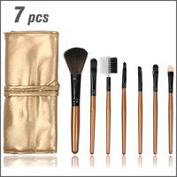7pcs Professional Cosmetic Makeup Make up Brush Brushes Set Kit with Gold PU Case