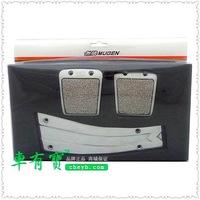 car manual pedals special accelerator brake pedals civic model car modification racing universal car pedals