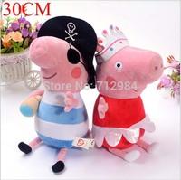 30CM 2pcs/set Ballet Peppa and Pirates George Pig Brinquedos Family Plush Toy Peppa Pig Stuffed Animals Dolls Baby Toyspepa