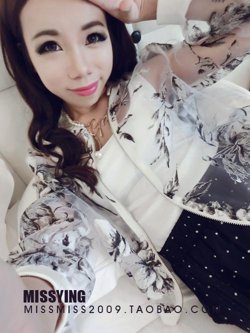 Блузка для девочек Export  21321