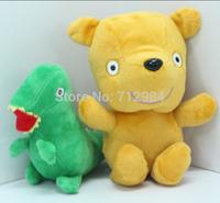 Peppa Pig Cartoon Plush Toys 17cm George's Favorite Pet Green Dinosaur and 23CM Teddy Bear Stuffed Animals & Plush Kids Toys