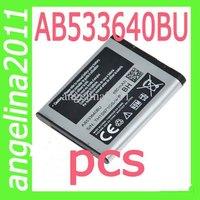 AB533640BU Battery For  GT-C3050 GT-C3050C GT-C3053 GT-S7350C GT-S8300 S7350 SGH-2040