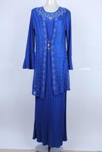 Исламская одежда  от Frank-Mart для Женщины, материал Полиэстер артикул 32251952762