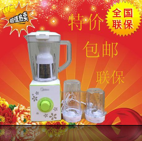 Beauty midea bl25c33 multifunctional electric juice cooking machine mixer(China (Mainland))