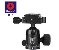 MANBILY B-1 Professional Tripod heads,Universal ball head with Fast mounting plate,Camera tripod head for Canon Eos Nikon DSLR