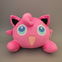 Retail Cute Pokemon Jigglypuff 28*34cm Soft Plush Doll Toy Best Birthday Gift for Kids New Arrival