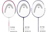 C169C41X56 Original HEAD full Graphite Badminton Racket high quality racquet de badminton HEAD racket badminton