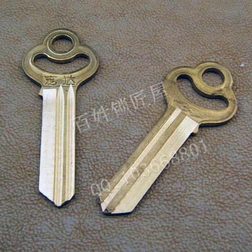 Locksmiths Car & Home Locksmiths Blank key shell A029 - flower slot 2.5 - key(China (Mainland))