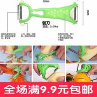 B0178 multifunctional double slider gearshaping amphisarca fruit peeler stainless steel grater paring knife peeler