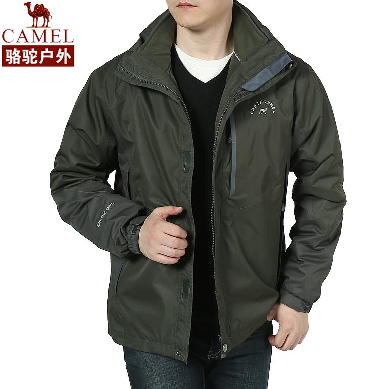Men outdoor skiing pizex jacket raspberry for men winter outdoor assault gear(China (Mainland))