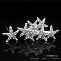 small starfish hairpin wedding jewelry  hairpins fashionable sweet full  starfish Hair Accessory