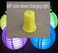 LED light bulb multi color option for Paper Lantern craft DIY Birthday Wedding Party decor supplies  Wholesale retail