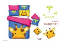 Girls bedding sets deer bedding sets 100cotton oil painting bedding bedroom sets yellow comforter kids cartoon bedding set