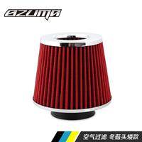 2pcs 11.8*15.5*7.8cmCar big air filter refit air filter cartridge mushroom head vehienlar bellowers