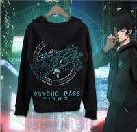 NEW HOT  PSYCHO-PASS Kougami Shinya Cosplay Hooded zipper fleece jacket Hoodies Sweatshirts Execute it !
