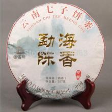 Premium Ripe Yunnan QiZi Puer Tea 357g Pu erh Tea ancient tree Chinese Pu er Tea+Free Shipping