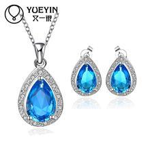 FVRS058 2015 new fine jewelry sets Extravagant Party jewlery set for lady Fashion Big Crystal set