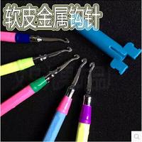 1set/lot Hot Mini Loom Hook With Metal Kit make Rubber Bands bracelet Refill DIY Tool Kit for Children