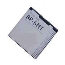 2PCS Original BP-6MT Mobile Phone Battery BP 6MT BP6MT Batteries Batterie Use for Nokia 6720C E51 N81 N82 N82 8G Free Shipping