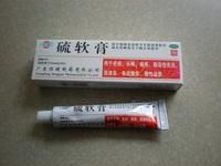 10 box/lot Sulfur For Rosacea acne pimples wart