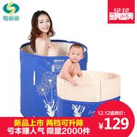 folding bath tub bath barrel adult children take a shower bath tub thickened plastic bucket