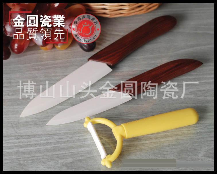 Набор кухонных ножей Loving Home 2015 3pcs/set 4 6 ,  4 6  inch набор кухонных ножей квартет кизляр