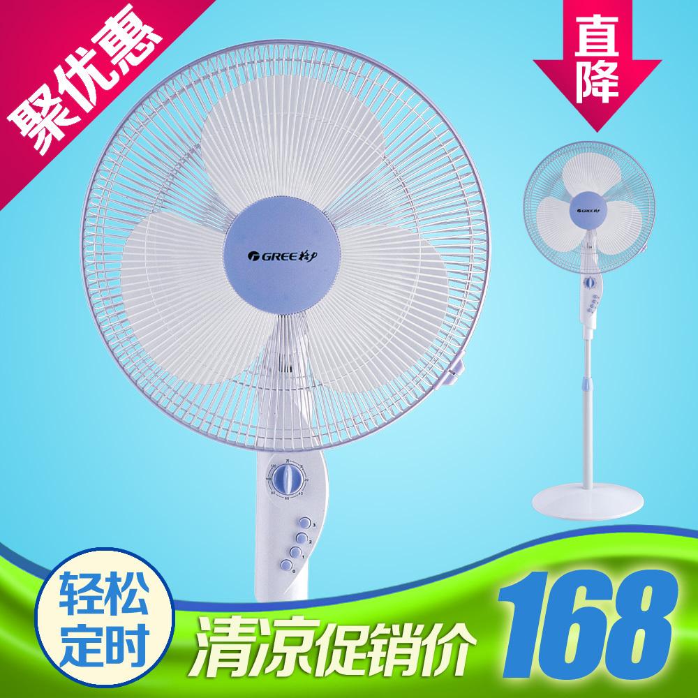 Gree electric fan oscillating fan floor fan vertical floor fans fdd-40 silent motor(China (Mainland))