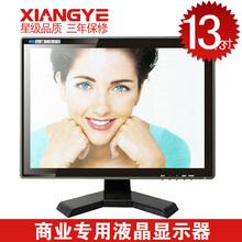 И 13.3 HD из светодиодов жк-дисплей монитор 13 qau 3