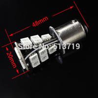 1156 BA15S Car Auto Vehicle 18 SMD 5050 LED Canbus Error Free Turn Reverse light Head/Rear /Tail Signal Lamp Bulb DC 12V