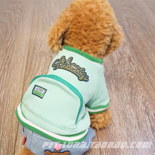 2014 grátis frete roupas para cães para caes roupas para animais de estimação inverno as roupas de outono casaco de lã 100% algodão(China (Mainland))