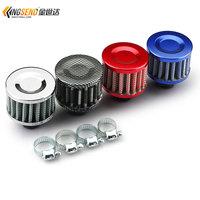 2pcs Carbon/Black/Red/Blue 6cm*1.3cm  Car exhaust pipe small air filter mushroom head