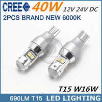 T15 LED brand new 690LM reverse lights CREE high power 6000k 40W T15 W16W led car highlighting 12V white for audi A4 2PCS/SET