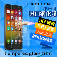 Free shipping xiaomi  M4 glass. Phone screen protective film .Tempered glass film